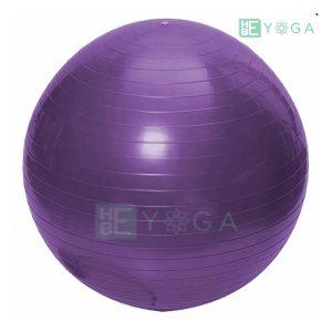 Bóng tập Yoga trơn màu tím
